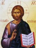 Icoana Isus Hristos #27