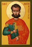 Icoana Sfântul Martir Iustin