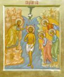 Icoana Botezul Domnului (Boboteaza)