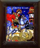 Icoana Sfântul Gheorghe #341