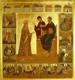 Icoana Maica Domnului cu Isus Hristos şi Ştefan cel Mare