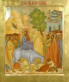 Intrarea Domnului in Ierusalim (Floriile) #347
