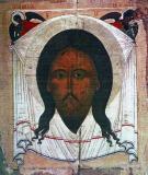 Icoana Isus Hristos #50