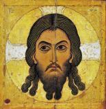 Icoana Isus Pantocrator