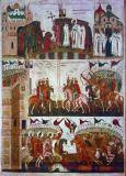 Icoana Creştinismul