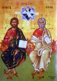 Icoana Trinitate